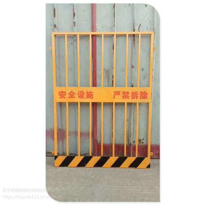 FRD-03建筑工地1.2米基坑护栏生产厂家联系闫经理