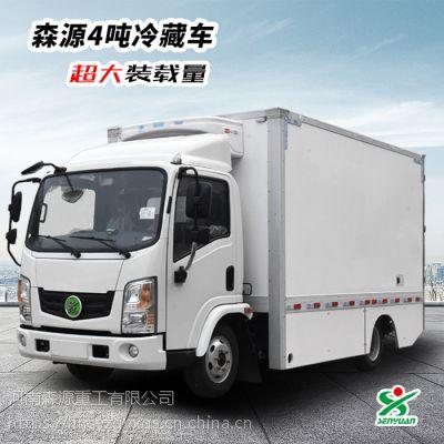森源4吨电动冷藏车,4吨新能源货车,4吨冷藏车,轻型电动汽车