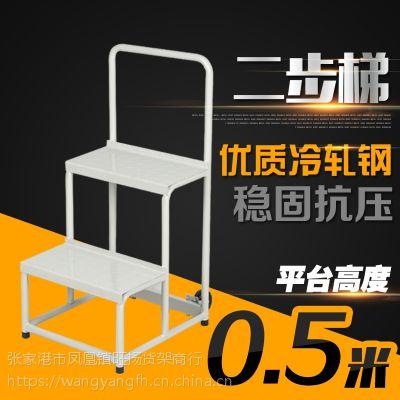 旺扬LT-4超市二步梯登高车货架取货小梯子小型家用登高梯