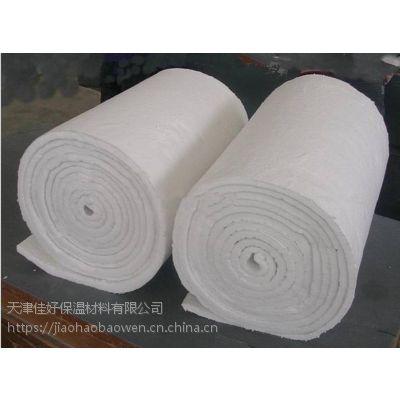 呼伦贝尔地区佳好硅酸铝保温棉厂家直供