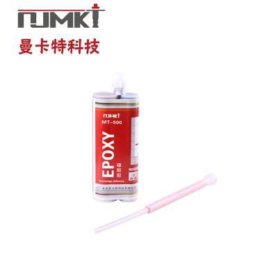 注射式植筋胶 环氧型注射式植筋胶MT500/390 南京曼卡特注射式植筋胶厂家批发直销