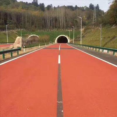 彩色陶瓷颗粒防滑路面-弘康彩色道路施工-连云港彩色防滑路面