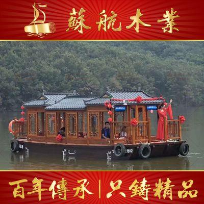 西安大型豪华电动画舫船 水上观光餐饮船 木质画舫木船