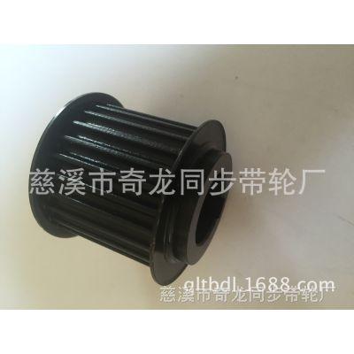 同步带轮厂家专业生产高精密轴孔同步带轮慈溪奇龙同步带轮厂家