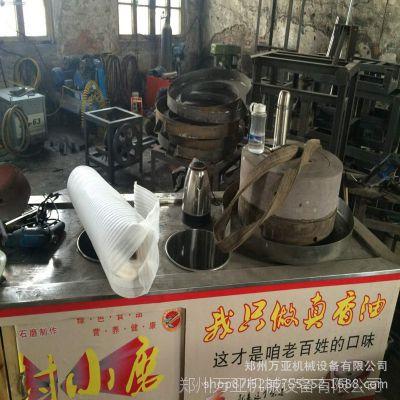 厂家直销石墨香油机 家用石墨面粉机 电动玉米丝磨粉机