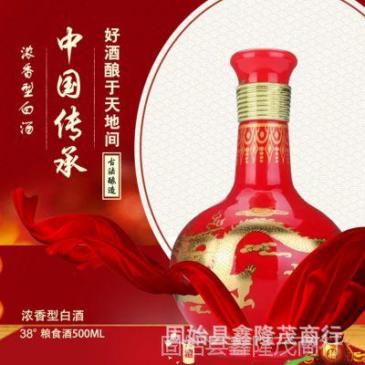 牛栏山二锅头红瓷瓶500ml 婚庆喜宴酒