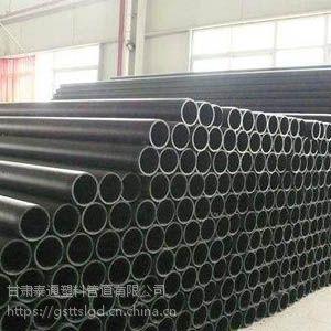 供甘肃金昌塑料复合管和酒泉钢骨架聚乙烯复合管
