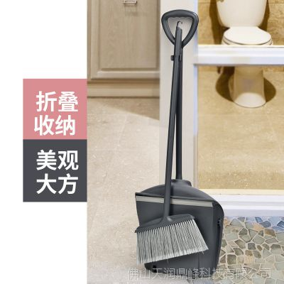 白云AF01205A防风簸箕套装家用软毛扫帚笤帚畚斗垃圾铲卫生间扫把