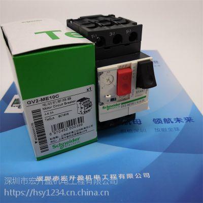 全系列Schneider/施耐德GV2-PM10C断路器当天发货