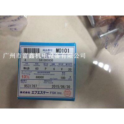 日本FSK工业级研磨磨头MO-101/143/161/203