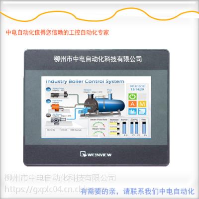 广西柳州MT8071IP威纶触摸屏支持多少种PLC通讯协议