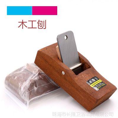 DIY木工刨 迷你小刨子10cm 木条木片木板模型制作木工木匠工具