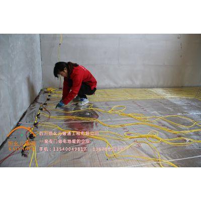 销售四川小区地暖安装-地暖每平米报价-快速安装