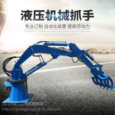山东烟台哪里有专业定做 多功能挖掘机机械手臂? 全工全新小型搬运机械臂定制
