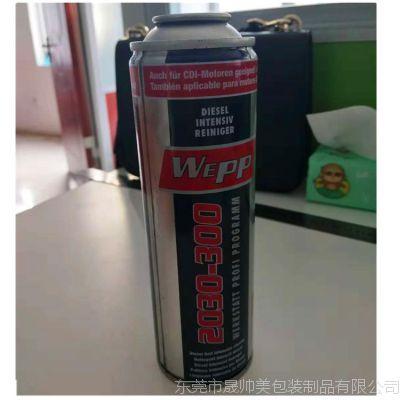 马口铁罐 气雾罐 汽油添加剂罐 机油罐 金属罐 300ml 宝马罐