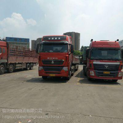 临沂到上海货物运输 物流专线 第三方物流 机械仓储物流