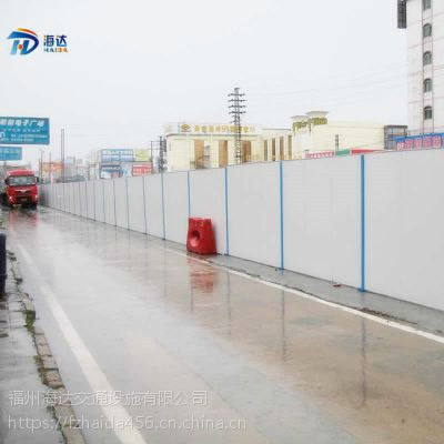 福建围挡厂家低价批发福州工地彩钢板围挡工程施工围挡可安装定制