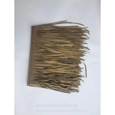 青海省湟源县当地景区屋顶茅草是多少钱?质量怎么样?