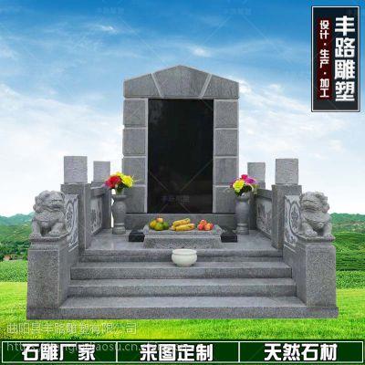 芝麻白花岗岩家族墓碑 曲阳石雕护栏石狮子墓碑 刻字