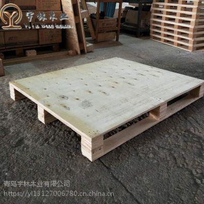 青岛港木栈板胶合板 木卡板免熏蒸托盘 出口木托盘标准什么