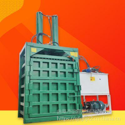 立式60吨废纸箱塑料压包机 生活垃圾打包压块机 牧草压缩打包机