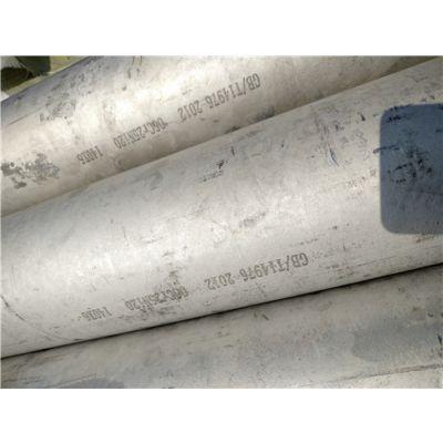 台州不锈钢换热管生产厂家_ 化工厂管道304不锈钢换热管一吨多少钱