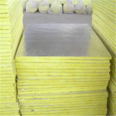 晋中市销售玻璃棉丝绵毡供货商地址