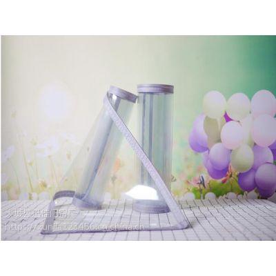 厂家直销磁性软门帘 塑料空调PVC软门帘 保温档风空调隔热帘子