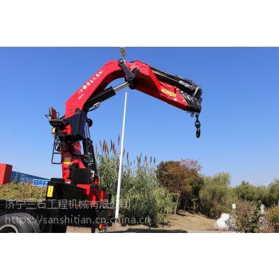 宏昌天马折臂吊20吨价格/折臂吊厂家