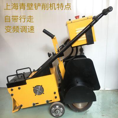 辽宁大量供应青壁Q280塑胶地坪铲削机 新款自带行走铲除机 优质铲削机用铲刀 货真价实