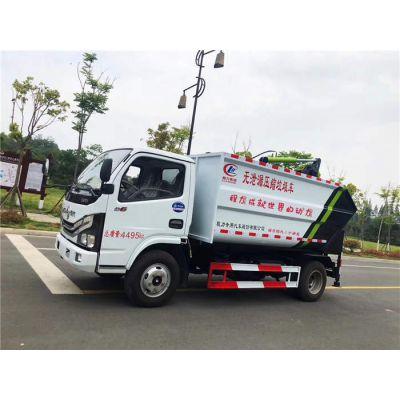 贵州小型挂桶式压缩垃圾车招标采购报价