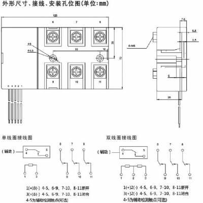 东莞_全球常开常闭磁保持继电器知名厂商_质量优质_欢迎来电