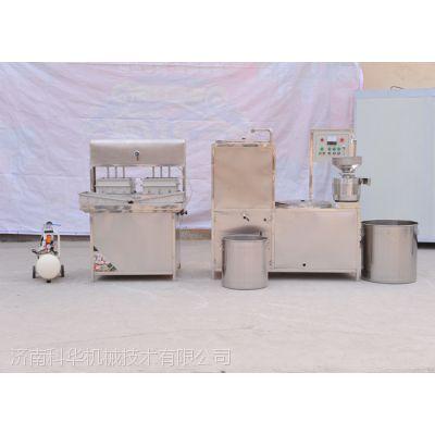 全自动豆腐加工机器 卤水豆腐生产设备 热蒸汽煮浆设备 三连磨浆机多少钱一套