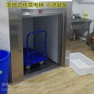 河南饭店餐厅食堂酒店厨房设备传菜SR小型可定制传菜电梯