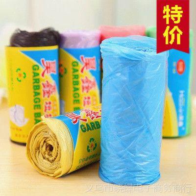 T  居家炫彩垃圾袋点断式加厚环保无异味塑料袋20只装批发45g