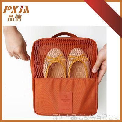2107新款抽绳鞋袋尼龙黑色手提收纳包内衣内裤手袋束口袋旅行鞋袋