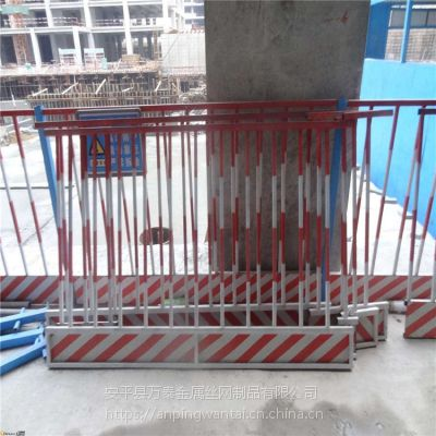 坑道临边防护网 施工区域隔离栅 红白基坑护栏网现货