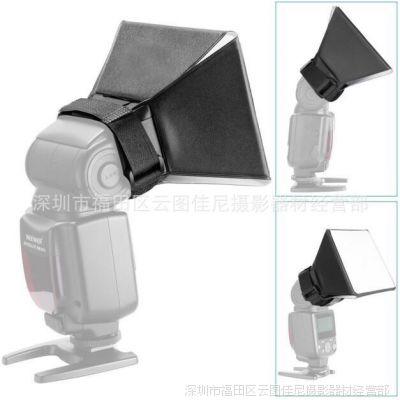 外闪柔光罩 万用柔光罩 单反相机闪光灯柔光箱 通用柔光片