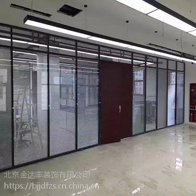 供应办公室会议室成品隔断高隔断隔间墙