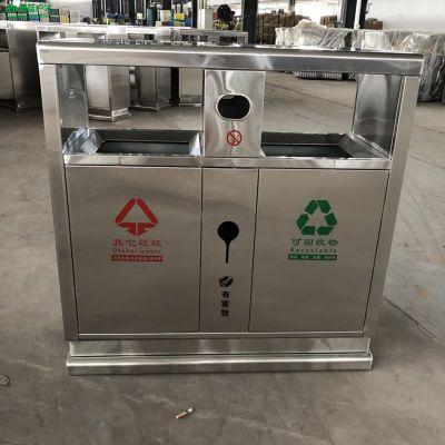 带烟灰缸不锈钢垃圾桶 室外保洁箱 防腐防锈 城市环卫桶 青蓝工厂出售
