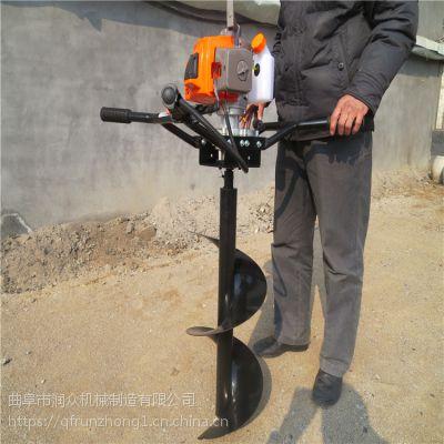 专业实用大马力地钻机 手持硬土地挖坑机 7.5马力带50直径挖坑机