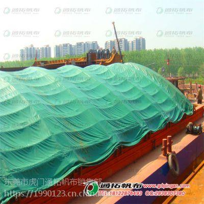 东莞帆布帐篷定做,户外帐篷,帆布加工批发