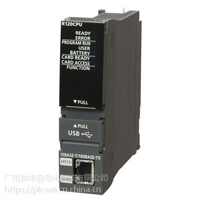三菱PLC R08CPU价格 R08CPU三菱iQ-R系列CPU 80K步