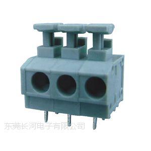 长河CS350-00镇流器接线端子 免螺丝、PCB板235端子