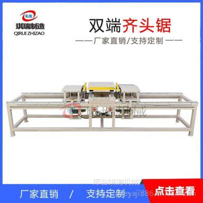 琪瑞1.5/2.5米双端锯木工机械裁板锯可调式断料锯河北生产厂家