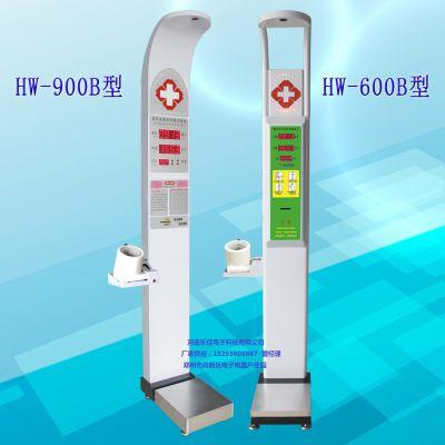 人机互动自助式身高体重血压测量仪