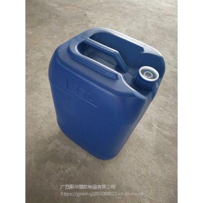 塑料罐子,广西塑料包装桶厂家批发