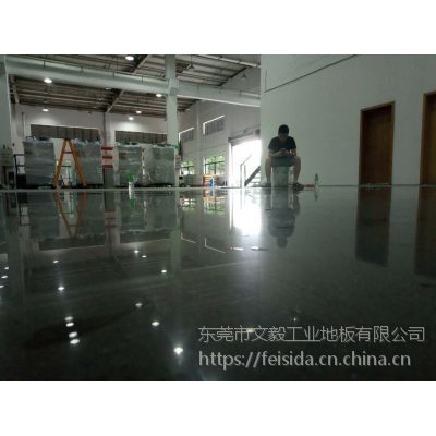花山镇金刚砂耐磨地坪、赤坭镇金刚砂制作、耐磨固化地坪