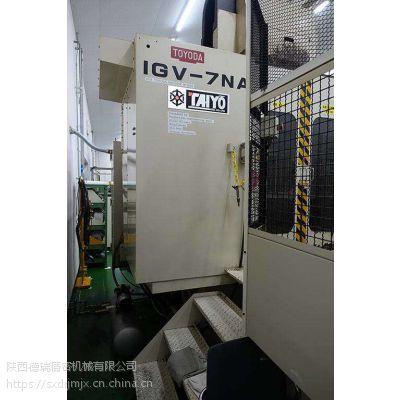 日本太阳工机IGV-7NA立式复合磨床