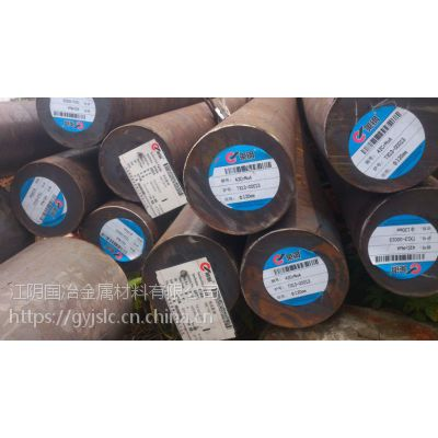 特价供应42crmoA 20-400mm圆钢 一站式服务 一支起售(支持切割)无锡仓库现货供应